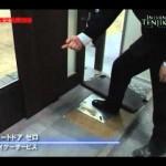 auto-door-zero-innovation-technologie-ecologie-porte-automatique-sans-electricite