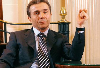 Bidzina Ivanishvili