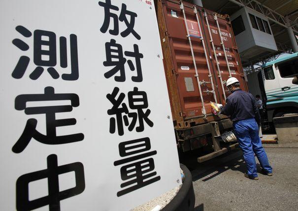 deficit_commercial_japon