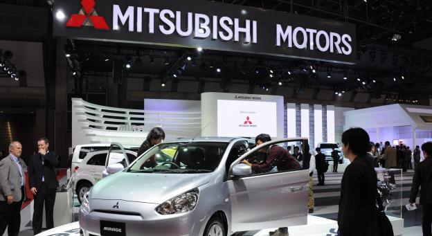 Mitsubishi_fermeture_pays_bas