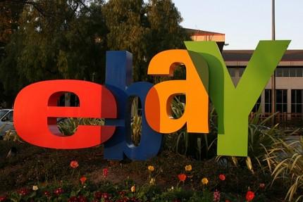 ebay-ame-vente-enchere-usa-diable-site-internet-insolite