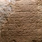 la-corona-inscription-maya-fin-du-monde-decembre-2012-prophetie