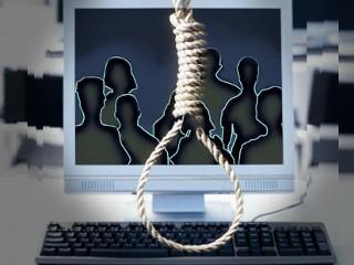 Brest_Suicide_aprs_chantage_sur_le_web