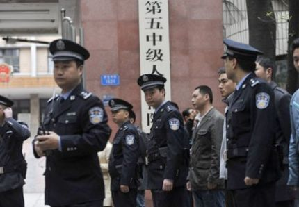 Chine_police