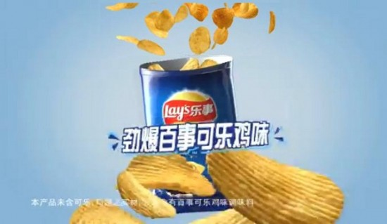 Pepsi-flavored-chips-550x319